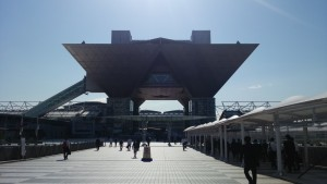 東京国際展示場ビッグサイト
