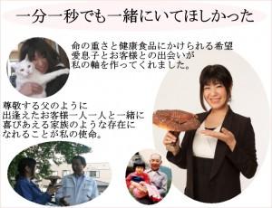 中田やえ子