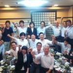 長野県同友会