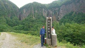 須坂の米子滝